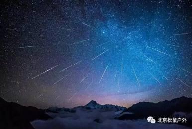 「流星雨」8.15~8.16 | 察哈尔火山群 陪你去火山草原看流星雨,独立成团