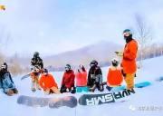 「崇礼滑雪」周末2日 | 银河·太舞·云顶·富龙·万龙の崇礼热门雪场-世界滑雪胜地