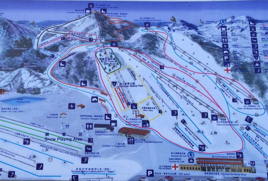 南山滑雪场