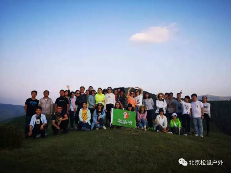北京户外俱乐部