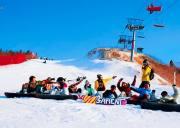 「渔阳滑雪」女神特价118の渔阳老字号「最佳品质」「最佳人气」北京最大滑雪场